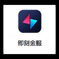 Instant Exchange logo