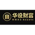 HWAS Assets logo