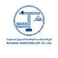 National Marketing logo