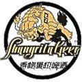 Shangri-La Beer logo