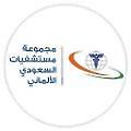 Saudi German Hospitals Group logo