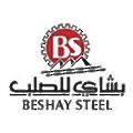 Beshay Steel logo