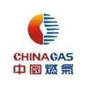 China Gas Holdings logo