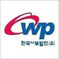 Korea Western Power logo