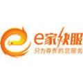 E-Home Household Service Holdings logo