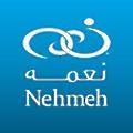 Nehmeh logo
