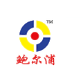 Shandong Buoy and Pipe Industry logo