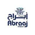 Abraaj Water logo