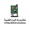 Al Borg Laboratories Me logo