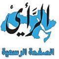 Jordan Press Foundation logo